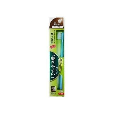 【あわせ買い2999円以上で送料無料】磨きやすい歯ブラシ SLP-02 コンパクト先細 1本入