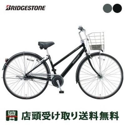 最大1万円クーポン有 ブリヂストン 自転車 シティ車 ママチャリ 2020 アルベルト S型 26インチ 内装5段変速 BRIDGESTONE