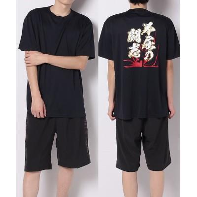 (s.a.gear/エスエーギア)エスエーギア/メンズ/半袖メッセージTシャツ  不屈の闘志/メンズ ネイビー
