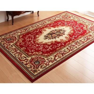 絨毯 カーペット エジプト製ウィルトン織りクラシックデザインラグ 140×200cm