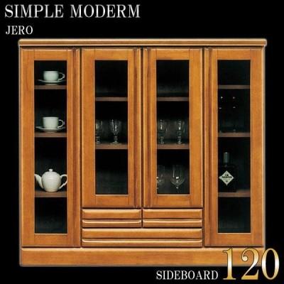 サイドボード/キャビネット/飾り棚/キュリオケ−ス/木製/JERO 120サイドボード