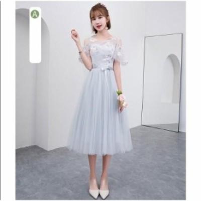 二次会 キレイめ 6色入 Aライン ウェディングドレス 着痩せ プリンセスライン 人気 パーティードレス 花嫁 素敵 大きいサイズ 結婚式 ブ