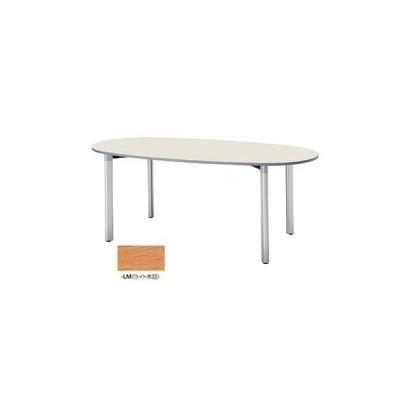 ナイキ 会議用テーブル  KGJ1890WR-LM