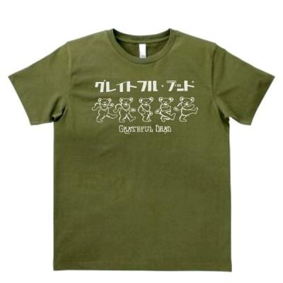 音楽・バンド・ロック・シネマ  Tシャツ カタカナ GRATEFUL DEAD グレイトフル・デッド カーキー MLサイズ