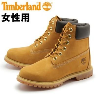 ティンバーランド 10361 6インチ プレミアムブーツ 女性用 TIMBERLAND 6INCH PREMIUM WATER PROOF BOOT 10361 レディース ブーツ (108003