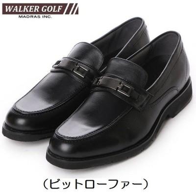 Walker Golf マドラスゴルフ ビジネスシューズ スリッポン 本革 WG204 3Eモデル ビジカジ ビットローファー