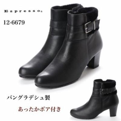 【再入荷】バングラデシュ製ボア入りショートブーツ -- ブラック-24.5cm