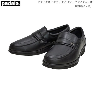 アシックス ペダラ メンズ ウォーキングシューズ 靴 WPB302 3E ブラック PEDALA WALKING SHOES