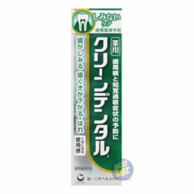 クリーンデンタルSしみないケア 100g [医薬部外品](4987107623041)