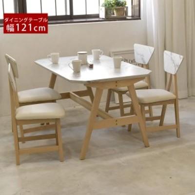 ダイニングテーブル 幅121cm 大理石柄 Collet ポリウレタン樹脂塗装 CODT-121-BB