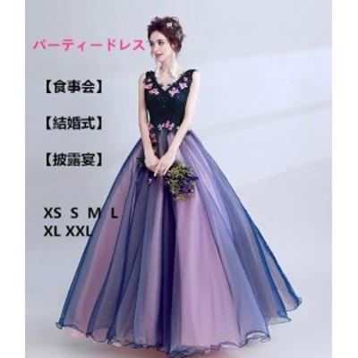 ロングドレス マキシ丈 きれいめ セクシー  Vネック 大人の魅力 花柄 ナイトドレス Aラインワンピース