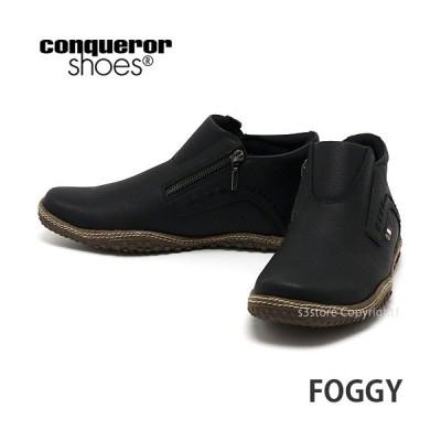 コンカラー フォギー conqueror FOGGY サーフ スニーカー シューズ 靴 ブーツ カジュアル 幅広 防臭 通気性 衝撃吸収 カラー:Black