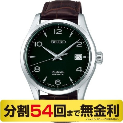 「10%OFFクーポン & 倍倍ストア」当店限定┃セイコープレザージュ コアショップ専用 限定 グリーンエナメル SARX063 メンズ腕時計(54回無金利)