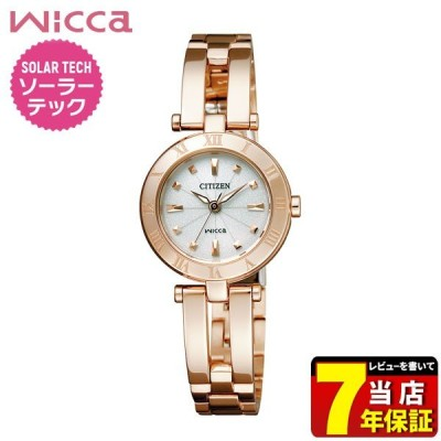 ポイント最大10倍 シチズン ウィッカ 腕時計 レディース ソーラー ソーラーテック バングル メタルバンド ビジネス CITIZEN wicca NA15-1573C 国内正規品