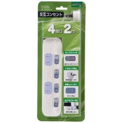 オーム電機 4個口2Mタップ交互コンセント HSTSP42A2W(ダー