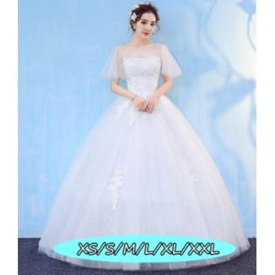 ウェディングドレス 結婚式ワンピース 花嫁 編み上げタイプ 大人の魅力 Aラインワンピース 白ドレス エレガントなワンピース