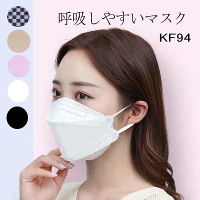 呼吸しやすい マスク 【カラーマスク 個包装 10枚セット】不織布マスク 4層 口紅がつきにくい 風邪 花粉症 花粉 防塵 PM2.5 ほこり 対策 使い捨てマスク