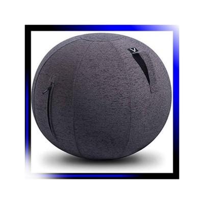 チャコールグレー バランスボール 65cm 生地タイプ フットポンプ