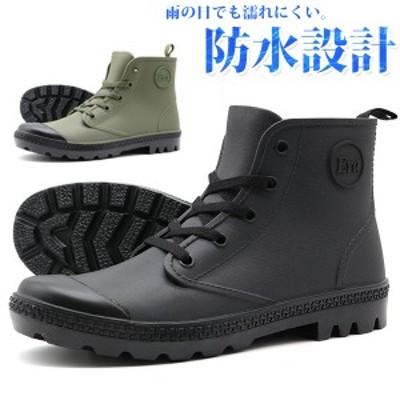 レイン スニーカー メンズ 靴 黒 ブラック カーキ レインシューズ 防水 雨 防滑 通学 通勤 抗菌 消臭 Era 7912