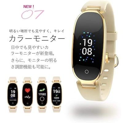 2020 超最新カラー有機EL 女性 スマートウォッチ S3L 心拍計/歩数計/睡眠計/着信お知らせ/LINE通知/ブレスレット 腕時計 レディース
