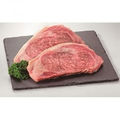 肉の駅KINGの博多和牛ロースステーキ約600g(2枚~4枚)セット