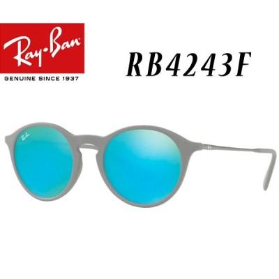 Ray-Banレイバン RB4243F-49-6262B4 レディースサングラス 丸