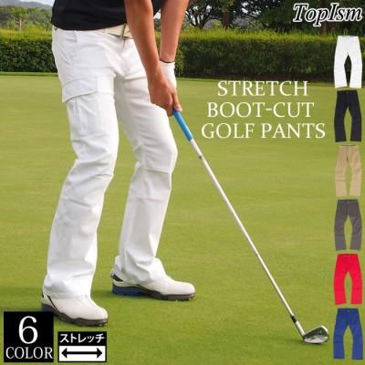 TopIsm ゴルフ パンツ メンズ ストレッチ ゴルフウェア ホワイト 美脚 脚長 ローライズ ブーツカット バナナシルエット 3Dパンツ ズボン ブラック 3L メンズ