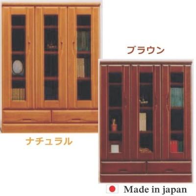 大川家具 本棚 書棚 ミドルボード シェルフ 幅90cm 日本製