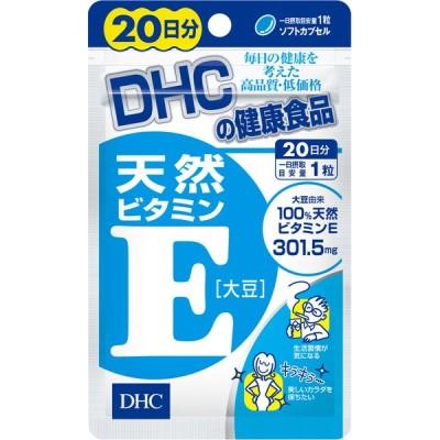 DHC 天然ビタミンE(大豆) 20日分