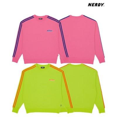 NERDY Track Sweatshirt