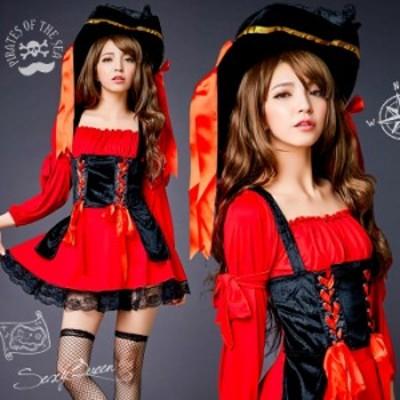 【ハロウィン グループ】海賊 パイレーツ 女海賊 キャプテン コスプレ衣装