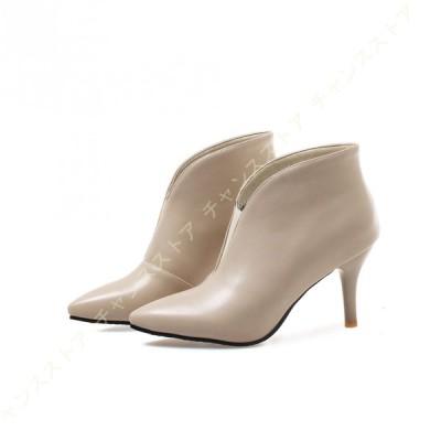 ポインテッドトゥ 7cmヒール ショートブーツ レディース 秋冬 ピンヒール 大きいサイズ スリッポン Vカット付 靴 おしゃれ ブーティ ハイヒール 履きやすい