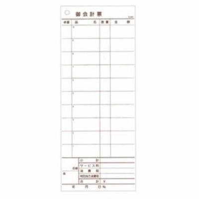 大黒工業 【送料無料】PKI78 会計伝票レストラン・居酒屋用2枚複写(K605 (20冊入))