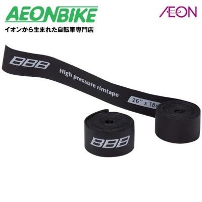 BBB ハイプレッシャーMTB 26X18mm 703013
