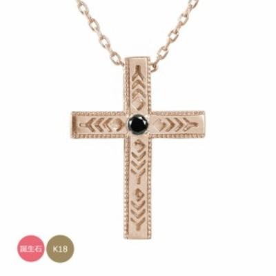 ネックレス 18金 インディアン ダイヤモンド ブラックダイヤモンド クロス 十字架 羽 フェザー メンズ k18 ゴールド ペンダント チャーム