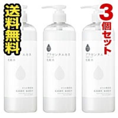 ■3個セット・送料無料■素肌しずく プラセンタエキス 化粧水 500ml(bea-14683-4946842639342-3)