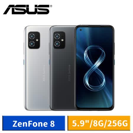 ASUS ZenFone 8 ZS590KS 5.9吋 8G/256G (消光黑/ 簡約銀)-【送空壓殼+螢幕保護貼+螢幕清潔三件套】