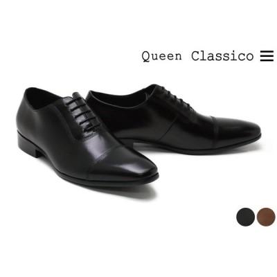 クインクラシコ / QueenClassico メンズ ドレスシューズ 12341 ストレートチップ(キャップトゥ) ブラック タン