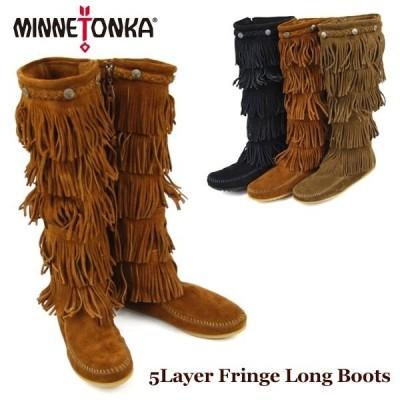 ミネトンカ MINNETONKA  5段フリンジ スエード ロングブーツ 5Layer Fringe Long Boots [BB]