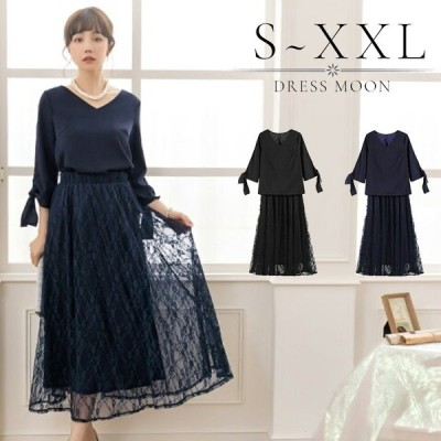 【S M L XL 2XL】結婚式 ワンピース パーティードレス  ミディアムドレス ロングドレス