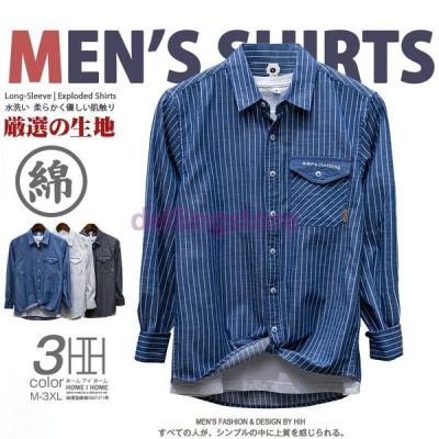 シャツ メンズ ストライプ 長袖 ポケット付き 刺繍入り カジュアル ビジネス ライトアウター トップス コットン 春 夏