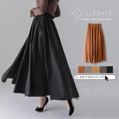 クーポン20%OFF LIZDAYS リズデイズ スカート フレアスカート マキシ丈スカート Aラインスカート ロングスカート ブラウン ブラック グレー 大人 セール