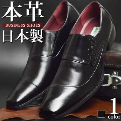 ビジネスシューズ 本革 レザー メンズ 革靴 フォーマル 紐 スリッポン ダブルモンク モンクストラップ ベルト レースアップ 紳士靴