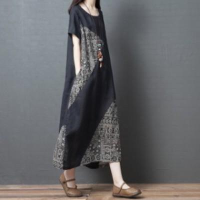春 夏 新作 レディースファッション ワンピース 半袖 ロング マキシ A ライン ワンピ 大きいサイズ 体型カバー