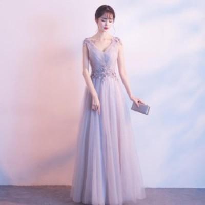 チュール レディース ロングドレス パーティードレス 姫系 披露宴 結婚式 Vネック 二次会 ナイトドレス