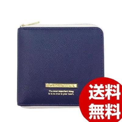 二つ折り財布 財布 Capricieux カプリッシュ 二つ折り財布 ネイビー CAP24-1