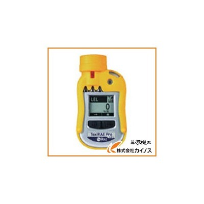 レイシステムズ ガス検知器 トキシレイプロ LEL 可燃性ガス G02-A030-000 G02A030000