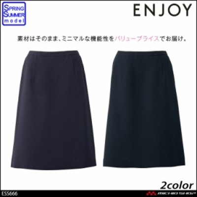 事務服 制服 enjoy エンジョイ カーシーカシマ 春夏 フレアースカート ESS666