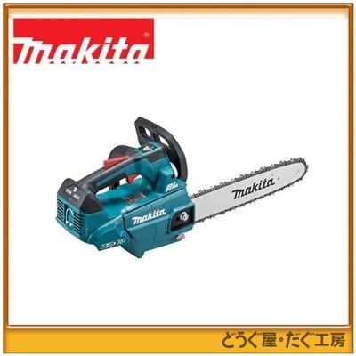 マキタ 18V+18V 充電式チェンソー MUC306DZF(青)(本体のみ)