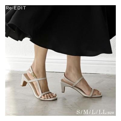 Re:EDIT ヌーディーなデザインで知的な一足 スクエアトゥアンクルストラップミュールサンダル シューズ/サンダル/ヒールサンダル イエロー L レディース